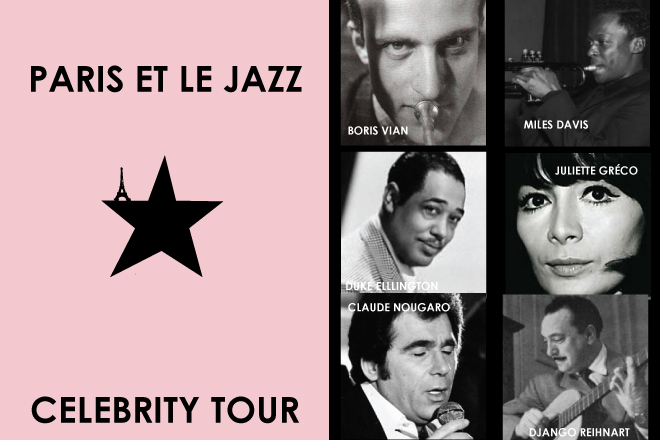 PARIS JAZZ